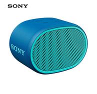 蓝牙4.2+防水+续航6h:Sony 索尼 便携蓝牙音箱 多色 SRS-XB01