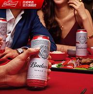 Budweiser 百威 经典醇正啤酒 550mlx15听