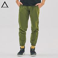 设计师品牌 速干排湿:EDCO  男女速干束脚裤 券后49元包邮(上次59元)