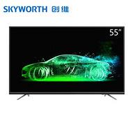 Skyworth 创维 55M9 55英寸 4K HDR液晶电视