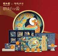 中华老字号、颐和园联名款、可做摆件:陶陶居 百鸟朝凤中秋月饼礼盒 600g