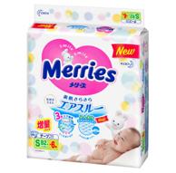 Merries 妙而舒 婴儿纸尿裤 S88片x4件