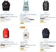 亞馬遜海外購  新季包包限時大促