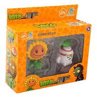 正版植物大戰僵尸玩具 太陽花+白蘿卜景品擺件模型