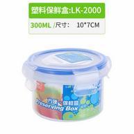 出口歐美、奶瓶級材質、微波爐可用:龍士達 保鮮盒