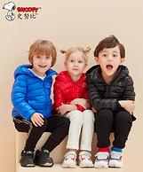 4.9分 官方授权 90%白鸭绒:史努比 儿童轻薄羽绒服 多色