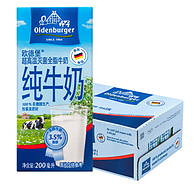 Oldenburger歐德堡 超高溫處理全脂純牛奶 200mlx24盒x3件