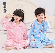 4.9分:童唄哆 兒童法蘭絨睡衣套裝