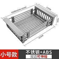 可拉伸,环保材料:ARROW/箭牌卫浴 不锈钢沥水篮