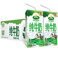 Arla 愛氏晨曦 全脂牛奶 200mlx24盒x3件