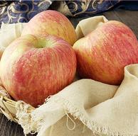 北源壹果 红富士苹果 净重14斤