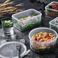 食品级PP、微波炉可用:2个装 安立格 家用食品保鲜盒550ml