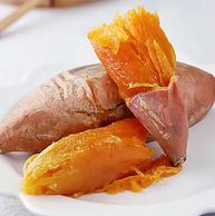 补券,甜度21+!10斤 壹亩地瓜 红心山地蜜薯