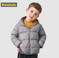 巴拉巴拉 儿童 连帽羽绒服