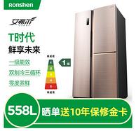 Ronshen 容声 BCD-558WD11HPA 558升 多门冰箱