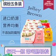 7萬4.9分 進口奶源 無防腐劑,界界樂 乳酸菌飲品 100mx20瓶