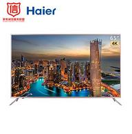 历史新低:Haier 海尔 LU65K82 65英寸 4K 液晶电视 2599元包邮