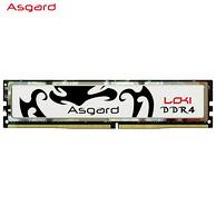 16日0点: Asgard 阿斯加特 洛极系列 DDR4 16G 2400频率 台式机内存 399元包邮