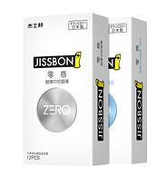 10點:第二件0元!杰士邦零感超薄避孕套18只×2