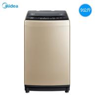 Midea 美的 MB90S61DQCG 变频 波轮洗衣机 9公斤