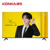 比618再降400!19日0點、歷史低價:KONKA 康佳 LED70U5 70英寸 4K 液晶電視