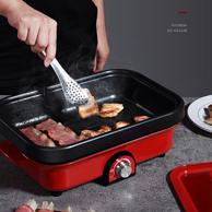 煎+炒+烤+煮、不粘:韩国现代 多功能 网红料理锅