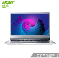 acer 宏碁 蜂鳥 Swift3 SF314 14英寸筆記本電腦(i5-8265u 8+256g)