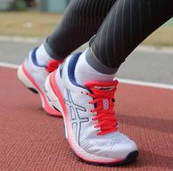 限24cm码:Asics 亚瑟士 Gel-Kayano 25 女款跑鞋
