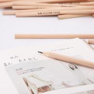 50支/桶 M&G/晨光 HB原木铅笔AWP30411