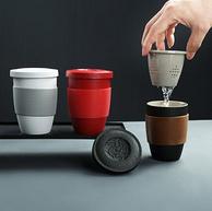茶水分離、黑陶過濾:235ml 米良品 帶蓋陶瓷杯