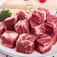 神活动、半年前物价!苏宁生鲜牛肉大促