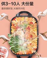 可放整条鱼 一锅多用:九阳 8L 多功能电火锅 HG80-G7