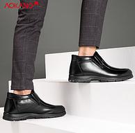 4.9分 比單鞋還便宜 高幫加絨:奧康 男士真皮皮鞋 兩色