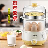 食品级材质+定时防干烧:Bear/小熊 双层煮蛋器ZDQ-A14R1