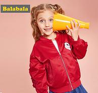 巴拉巴拉 女童光澤緞面棒球服 多款可選
