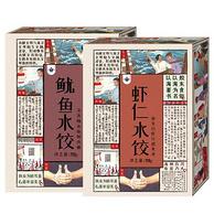 泰祥 海鲜水饺礼盒装(鱿鱼1+虾仁2) 720gx3盒
