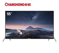 5小时结束:长虹 55D6P 55英寸 4K 液晶电视