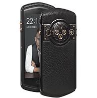 18點:8848 鈦金手機 M4尊享版 4G 6G+128G 黑色 全網通