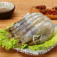 ASC渔场认证:禧美海产 厄瓜多尔白虾 1.8kg/盒 90-108只