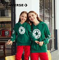 100%纯棉:Converse 匡威 儿童  针织连帽卫衣