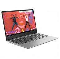 23日0点: Lenovo 联想 小新Air 13.3英寸笔记本电脑(i5-8265U、8GB 、1TB SSD 、MX250 、100%sRGB)