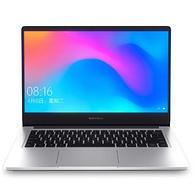 24日0点:Redmi 红米 RedmiBook 14 14英寸笔记本电脑(i7-10510U、8GB、512GB、MX250)