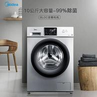 24日0点: Midea 美的 MG100V31DS5 变频 滚筒洗衣机 10kg