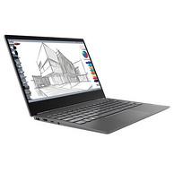 23日0點: Lenovo 聯想 威6 Pro 13.3寸 筆記本電腦(i5-8265U、8G、256G、100%sRGB)