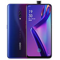OPPO K3 全網通智能手機 8GB+128GB