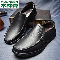 英倫真牛皮、專賣店同款:木林森 男士 商務軟底休閑皮鞋