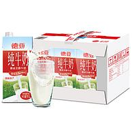 3.5gfat,Weidendorf德亞  全脂純牛奶 1Lx6盒