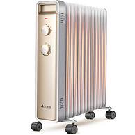 0點:值哭!艾美特 13片家用電熱油汀取暖器 HU1314-W