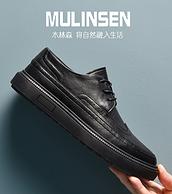 4.9分 正价的1.8折:木林森 布洛克雕花男士皮鞋