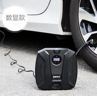 即插即用、數字胎壓檢測:虎途 車載12V便攜式多功能充氣泵
